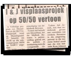 I & J 50/50